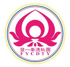 桃園道場logo